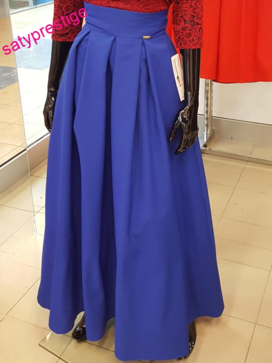 Dámske spoločenské sukne dlhé AA bc09725c62d