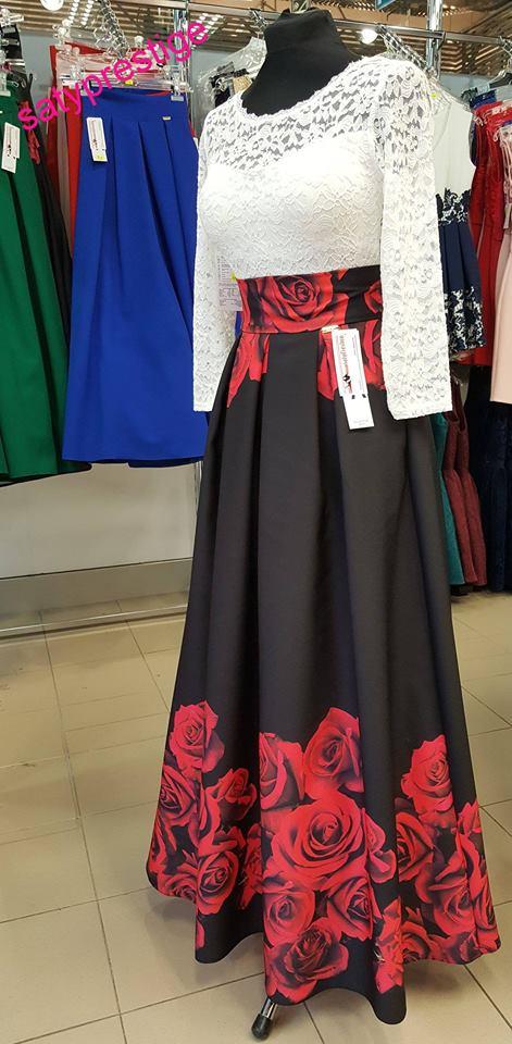 Dámske spoločenské sukne dlhé AA vzorová baa30e002bb